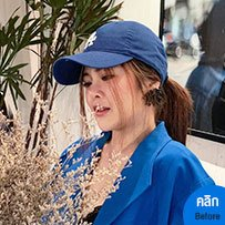 model-after-acne-bsl-clinic-ผลการรักษาสิว-05